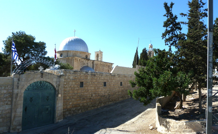 Israel_Bethany_Stone_church_with_silver_domecrop